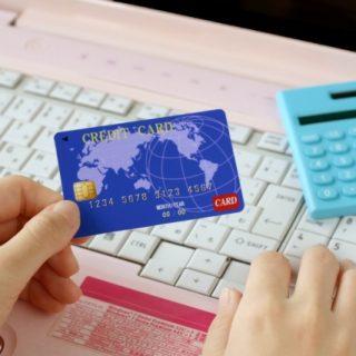 債務整理のリスク・デメリットまとめ クレジットカードやローンはどうなる?
