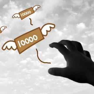 債務整理と任意整理の違いは?任意整理は債務整理という手続きの一種